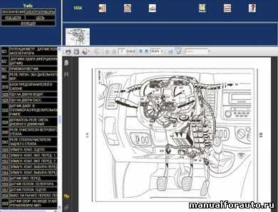 22-05-2014_7-42-25 Renault Trafic Air Con Wiring Diagram on mitsubishi wiring diagrams, columbia wiring diagrams, volvo wiring diagrams, plymouth wiring diagrams, freightliner wiring diagrams, pontiac wiring diagrams, bmw wiring diagrams, kenworth wiring diagrams, assa abloy wiring diagrams, evinrude wiring diagrams, vw wiring diagrams, john deere wiring diagrams, ktm wiring diagrams, international wiring diagrams, mopar wiring diagrams, honda wiring diagrams, terex wiring diagrams, dodge wiring schematics diagrams, new holland wiring diagrams, peterbilt wiring diagrams,