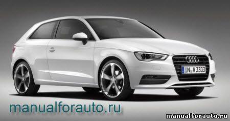 Установка сигнализации Audi A3