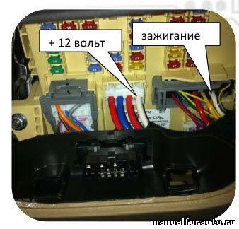 Подключение питания и контроля зажигания Hyundai Genesis