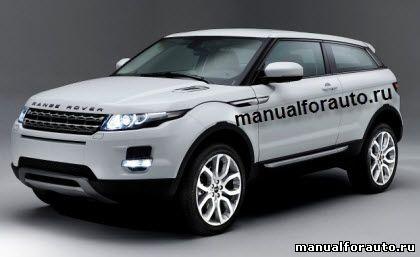Установка сигнализации Range Rover Evoque