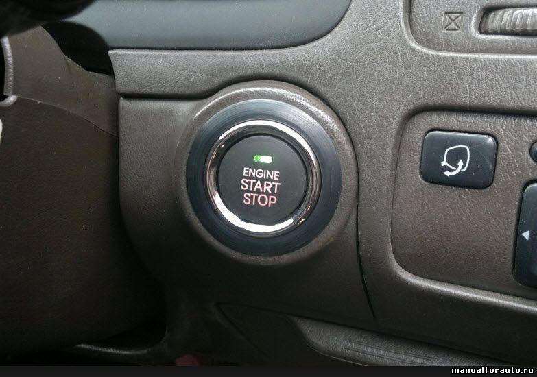 Кнопка Старт Стоп на Тойота Марк 2