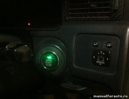 Кнопка Старт Стоп Тойота Краун