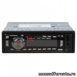 Soundmax SM-CDM1032