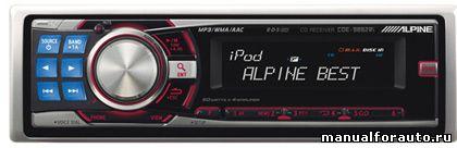 автомагнитола alpine cde 9882ri