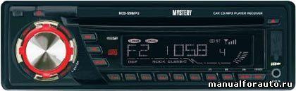 автомагнитола mystery mcd 591mpu