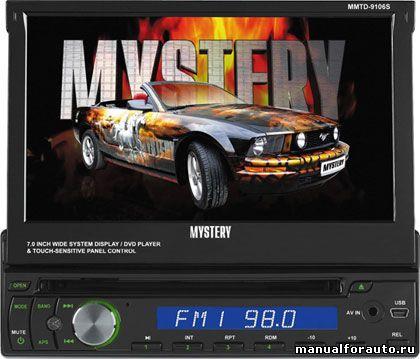 mystery mmtd-9106s