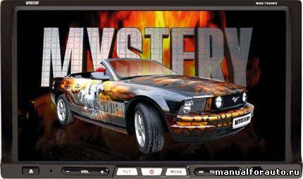 автомагнитола mystery mdd 7900ds